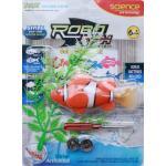 Robo Fish, หุ่นยนต์ปลา แบบที่ 1