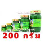 ยาหม่องฟ้าทะลายโจร หมอสิงห์ (200 กรัม)