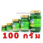 ยาหม่องฟ้าทะลายโจร หมอสิงห์ (100 กรัม)