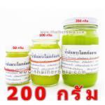ยาหม่องน้ำมันพระโมคคัลลาน สีเหลือง (200 กรัม)