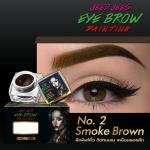 Jeedjees Eyebrow Painting No. : 2 Smoke brown สีน้ำตาล
