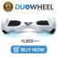 DUOWHEEL Duo White thumbnail 1