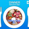 สูตรอาหารเย็นลดพุง ลดน้ำหนัก 1 สัปดาห์ (35-35-30)