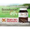 Ze-Oil Gold ซีออยล์ โกลด์ น้ำมันสกัดเย็น 4 ชนิด (60 เม็ด)