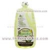 น้ำมันมะพร้าวปรุงอาหาร เนเจอร์ไลฟ์ GM (2000 มล.)