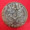 เหรียญนารายณ์ทรงครุฑ รุ่น 2 เนื้อนวะขอมโบราณพันปี หลวงปู่กาหลง เขี้ยวแก้ว