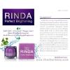 RINDA Perfect Brightening ครีมรินดา สินค้าเกรดการแพทย์