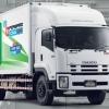 หนังสือ แผนผังวงจรไฟฟ้าทั้งคัน รถบรรทุก ISUZU F&G CNG (เครื่องยนต์ 6HF1 CNG) ภาษาไทย