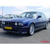 CD รวมวงจรสายไฟ WIRING DIAGRAM BMW ซีรี่ย์ 5 ตั้งแต่ปี 87 - 95