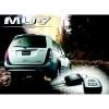 หนังสือ คู่มือการซ่อมระบบกุญแจนิรภัย (immobilizer) รถยนต์ ISUZU MU7 (TH)