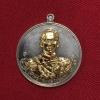 เหรียญวิรุฬจำบัง จิ๊กโก๋เมืองสมุทร(จิ๊กโก๋เล็ก) เนื้ออัลปาก้าหน้ากากกาหลั่ยทองคำ