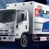 หนังสือ คู่มือซ่อมระบบเบรก รถบรรทุก ISUZU ELF ตระกูล N ( NLR, NMR, NPR, NQR ) ภาษาไทย
