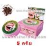 ราสยาน ยาสีฟันสมุนไพรสูตรกานพลู ISME Rasyan (ตลับ 5 กรัม)
