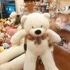 ตุ๊กตาหมีสีขาว 1.4 เมตร