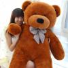 ตุ๊กตาหมีสีน้ำตาลเข้ม2เมตร
