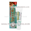 ยาสีฟัน 5ดาว4เอ 5star4a (30 กรัม) หลอด