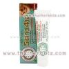 ยาสีฟัน 5ดาว4เอ 5star4a (15 กรัม) หลอด สูตรเข้มข้น