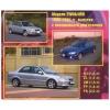 CD WIRING DIAGRAM MAZDA 323, FAMILIA, PROTEGE ปี 98-04 (2WD, 4WD)