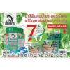 ยาสีฟันยิ้มสยาม ยาสีฟันสมุนไพรสูตรเข้มข้น (25 กรัม)