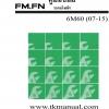 หนังสือ คู่มือซ่อม วงจรไฟฟ้า ตัวถัง และเเชสซี MITSUBISHI FUSO FM, FN 07-15