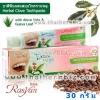 ราสยาน ยาสีฟันสมุนไพรกานพลู ผสมว่านหางจระเข้+ใบฝรั่ง ISME Rasyan (หลอด 30 กรัม)