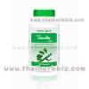 ยาแก้ไข้บอระเพ็ดแคปซูล อ้วยอันโอสถ เฮอร์บัลวัน Herbal One