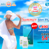 Summer Slim Plus Set