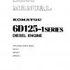 หนังสือ คู่มือซ่อม การถอดประกอบ กลไกเครื่องยนต์ จักรกลหนัก KOMATSU 6D125-1SERIES DIESEL ENGINE