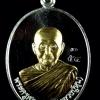 เหรียญเต็มองค์ห่มคลุม ปี2558 เนื้อเงินหน้าทองคำ หลวงปู่หุน วัดบางผึ้ง