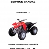 CD คู่มือซ่อม วงจรไฟฟ้า มอเตอร์ไซค์ ATV ADLY 300S/U 2006 (EN)