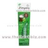 ยาสีฟันหอมจัง สูตรดั้งเดิม (กล่องสีเขียวอ่อน) Homjang