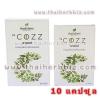 ยาคอส YA COZZ อ้วยอันโอสถ (10 แคปซูล แบบกล่อง)