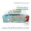 ยาสีฟัน 5ดาว4เอ 5star4a (50 กรัม) หลอด สูตรเข้มข้น