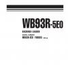 หนังสือ วงจรไฟฟ้า วงจรไฮดรอลิก จักรกลหนัก KOMATSU Backhoe Loadder WB93R-5E0 (ทั้งคัน) EN