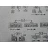 หนังสือ WIRING DIAGRAM รถยนต์ DAIHATSU MIRA ทั้งคัน โฉมปี 1993 (EF-JL) (JP)
