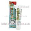 ยาสีฟัน 5ดาว4เอ 5star4a (100 กรัม) หลอด สูตรเข้มข้น