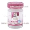 ยาหม่องสมุนไพรวังพรม พิงค์บาล์ม บัวบาน หมอเฉลิมวังพรม (ชนิดเย็น) 50g