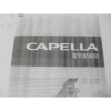 หนังสือ WIRING DIAGRAM MAZDA CAPELLA ปี 97 เครื่องยนต์ FS-ZE TWIN COIL