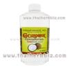 น้ำมันมะพร้าวโกลเด้นโคโคนัทออยล์ Golden Coconut Oil 500ml