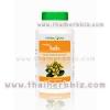 ยาแคปซูลขี้เหล็ก อ้วยอันโอสถ เฮอร์บัลวัน Herbal One