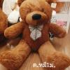 ตุ๊กตาหมีสีน้ำตาลเข้ม1เมตร