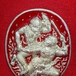 เหรียญหนุมาน ชินบัญชร เนื้อเงินเยอรมันลงยาสีแดง หลวงพ่อฟู วัดบางสมัคร