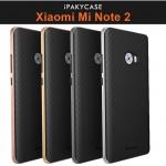เคส Xiaomi Mi Note 2 จาก iPaky