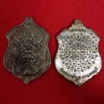 เหรียญเนื้อรมมันปู พระครูวิจิตรกาญจนาภรณ์ วัดเขาช่องกลิ้ง