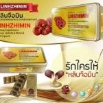 LINHZHIMIN2U