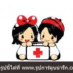 รูปการ์ตูนเด็ก ผู้ชาย ผู้หญิง พยาบาล
