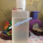 เซรั่มไฮยาลูรอนิค สูตรพื้นฐาน ขนาด 100 ml