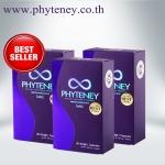 PHYTENEY เชท 3 กล่อง Best Seller