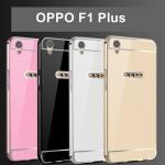 เคส OPPO F1 Plus Bumper อลูมิเนียม+หนัง PC