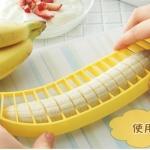 ที่หั่นกล้วย